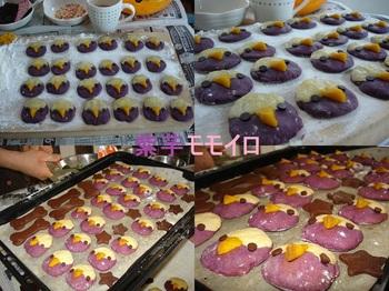 紫芋プー.jpg