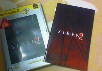 SIREN2.jpg